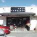 町屋カフェしょうあんにあったcafe Furan(フラン)が北今宿のシェアカフェスペースコバトト内に移転オープンしている