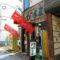 新世界元祖串かつだるま姫路魚町店が閉店するみたい